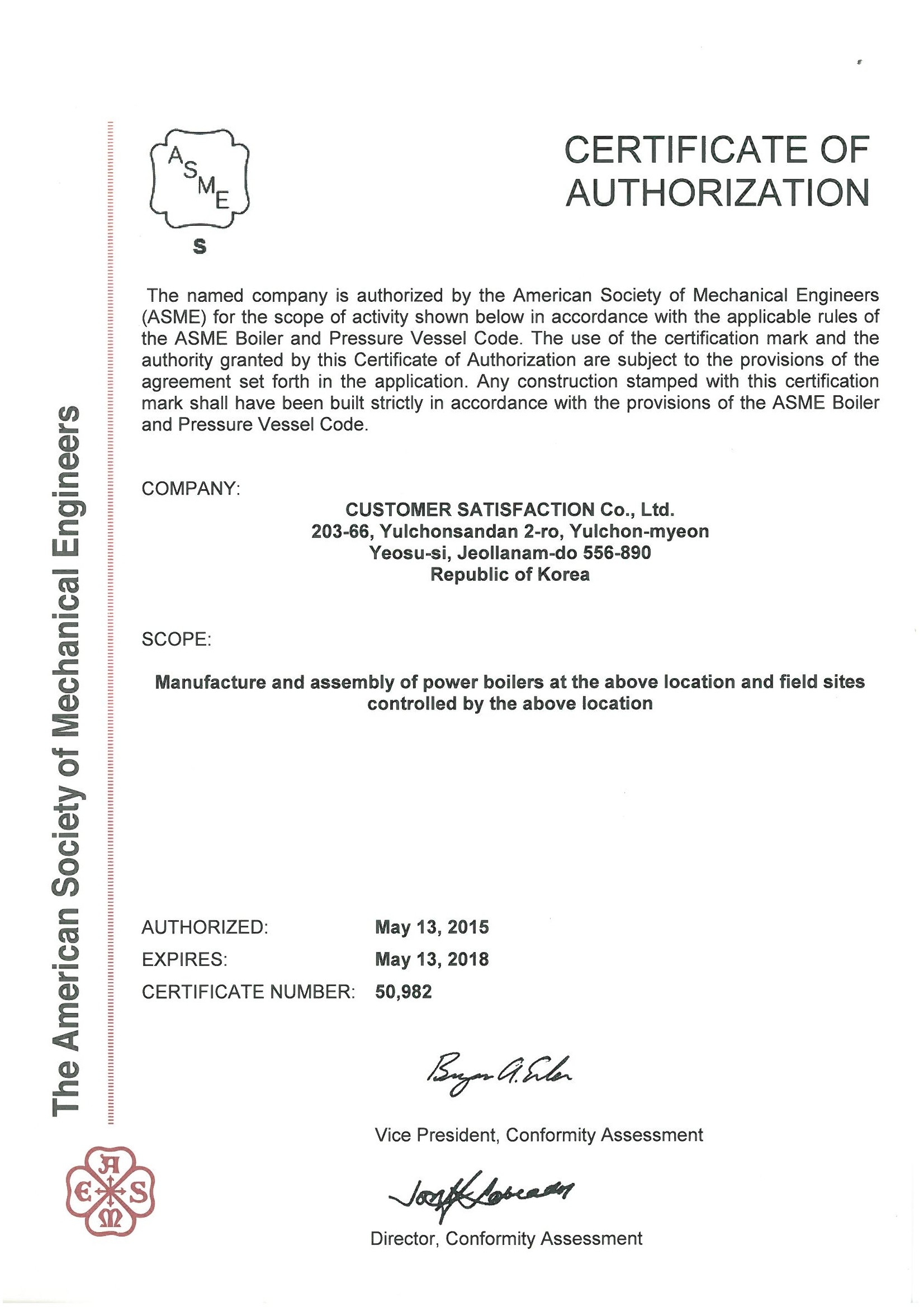 CS Certification ASME S Stamp Certificate